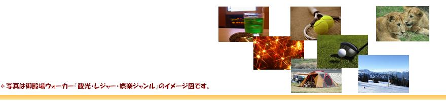 富士サファリパークの写真メニュー