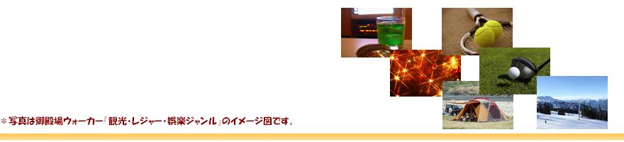 スノータウン Yeti『イエティ』の詳細地図