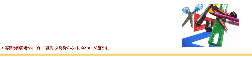 リチャード・ジノリ・ジャパン株式会社の動画CM
