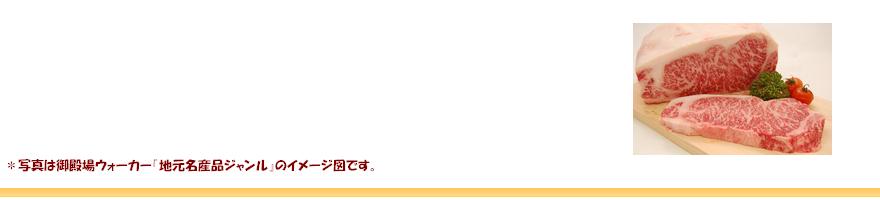 キリンディスティラリー株式会社富士御殿場蒸溜所のマイページ