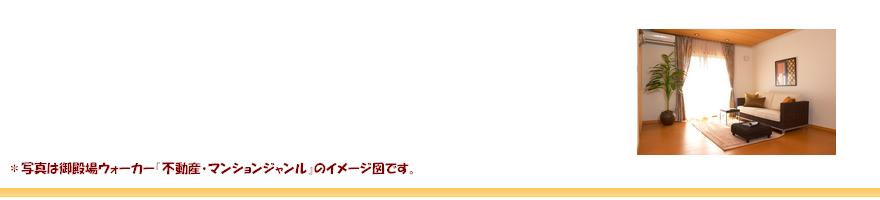 旭ハウジングの詳細地図