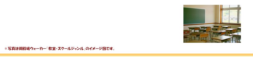 少林寺拳法協会本部のマイページ