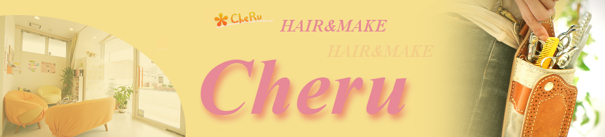 美容院/チェル(Cheru)の動画CM