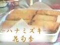 国産と地場の野菜を使い手作りで仕上げる御殿場のお惣菜専門店