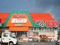 御殿場のショッピング情報オレンジ御殿場店