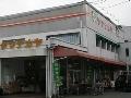 御殿場駅近くのスーパー『ヤマナカヤ』