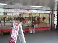 御殿場の美容・健康情報プラージュ美容御殿場店