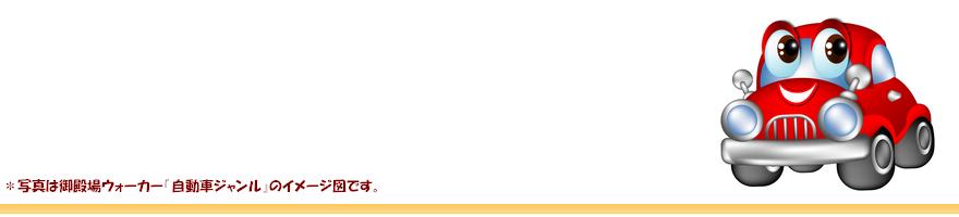 日産プリンス静岡販売株式会社御殿場永原店の詳細地図