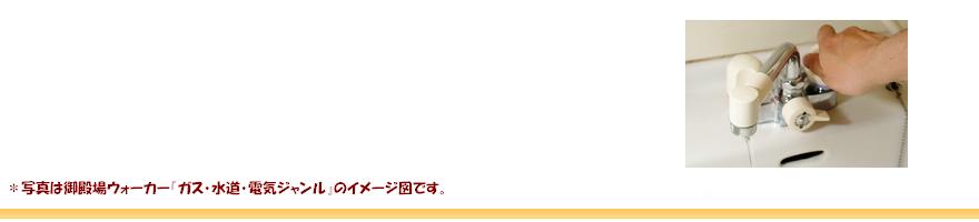 クリーンアップのマイページ