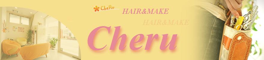 美容院/チェル(Cheru)のマイページ