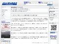 生活ジャンルの株式会社勝又新聞店
