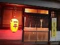 赤提灯が目印、御殿場南高校近くの焼き鳥居酒屋『一平』