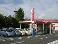 生活ジャンルの静岡日産自動車株式会社御殿場店
