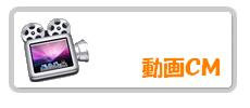 洗濯王神山店の動画情報へ